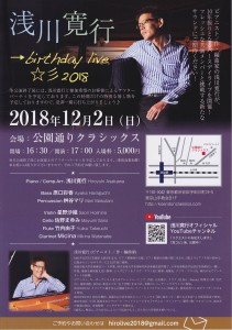 20181202_Scan